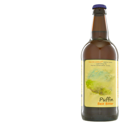 puffin_bottle_only